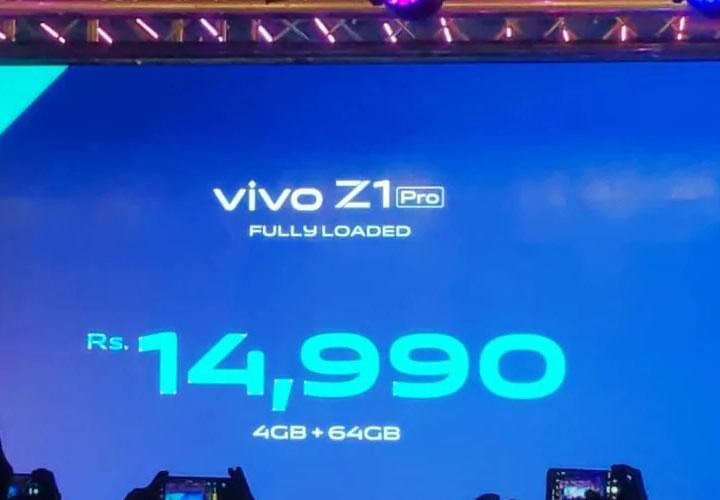 വിവോ Z1 പ്രോ ഇന്ത്യയില് അവതരിപ്പിച്ചു