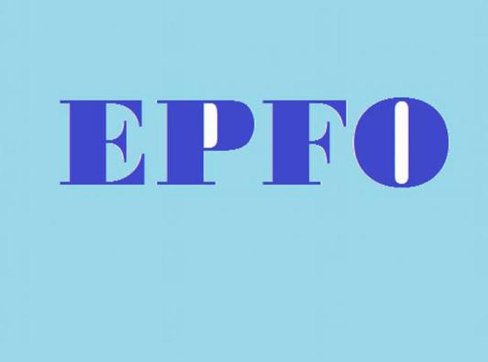 ഇപിഎഫ്ഒ പലിശ നിരക്ക് 8.55 ശതമാനം നിലനിര്ത്താന് സാധ്യതയെന്ന് റിപ്പോര്ട്ട്