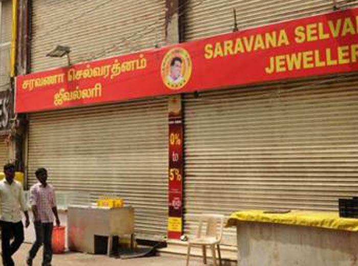 തമിഴ്നാട്ടിലെ 74 കേന്ദ്രങ്ങളില് ആദായ നികുതി വകുപ്പിന്റെ റെയ്ഡ്; തലസ്ഥാന നഗരിയായ ചെന്നൈയിലടക്കമുള്ള മേഖലയിലാണ് റെയ്ഡ് നടത്തിയത്
